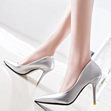 NEW 2017 Summer Women's Stylish Casual Sexy Work Single Shoes Korean Lady Fashion Stiletto Heels Pointed Toe Slip-On Shoes L075