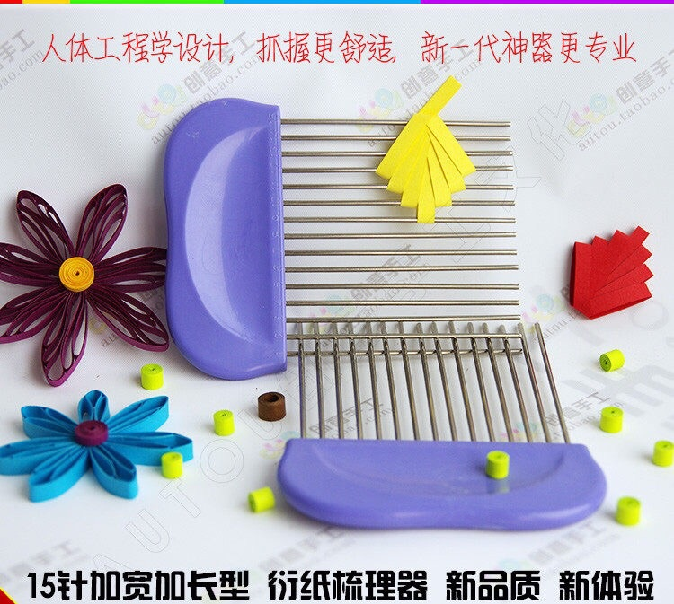 1pcs 15 needle paper quilling tool quilling comb creations diy 1pcs 15 needle paper quilling tool quilling comb creations diy flower templated helpping tool free shipping mightylinksfo