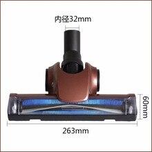 Насадка для пылесоса для всех, 32 мм, внутренний диаметр, европейская версия, щетка для пылесоса Philips, Electrolux, LG, Haier, Samsung