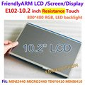 Free shipping , FriendlyARM E102 , 10.2 inch Touch Screen Resistance Touch Display , For MINI2440 MICRO2440 TINY6410 MINI6410