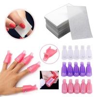 10PCS Plastic Nail Clip Cap 1 Package Nails Wipe Cotton Pad Wrap Acrylic Nail Art UV