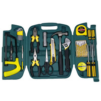 27Pcs Household Tools Set Mixed Ironware Hardware Kit Box For Car Computer Phone Multi Function Toolbox Screwdriver Bit