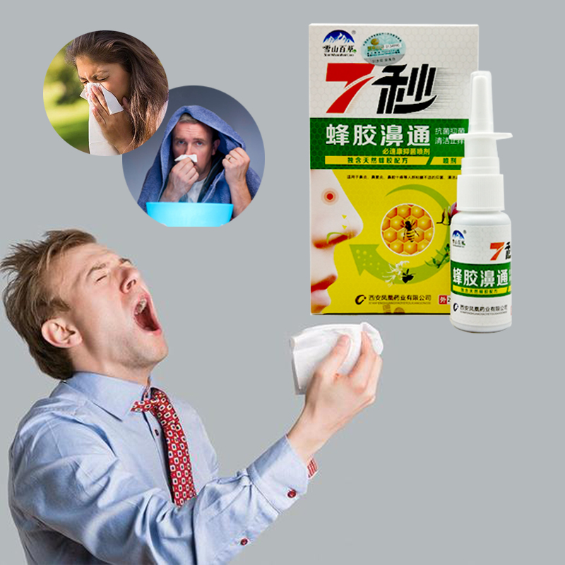 Chinese Traditional Medical Herb Spray Nasal Spray Rhinitis Treatment Nose Care hotsale traditional chinese bai dian ke vitiligo natural treatment for feminine hygiene skin care