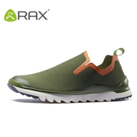 Brand Men Sneakers Male Outdoor Running Shoes High Quality Suede Leather Shoes New Sports Shoes For All Match B2566