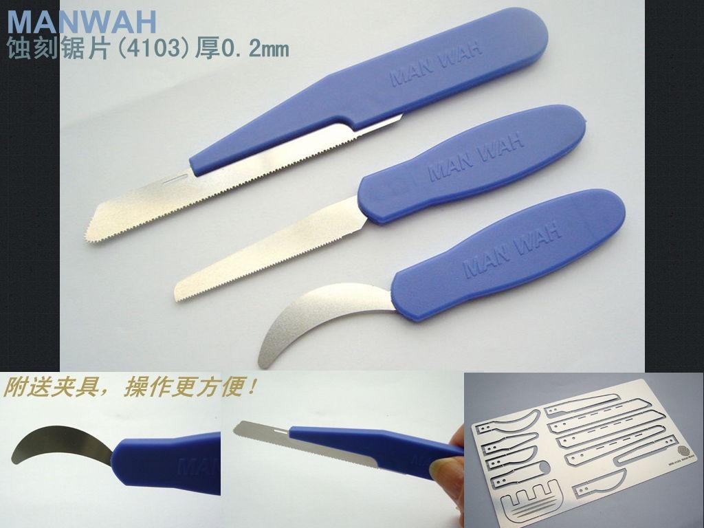 Mandarin seiko etching slice blade type C 0.2 mm thick (attached jig) MW - 4103