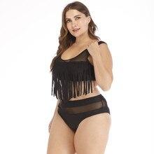 Комплект бикини, купальник, купальник, высокая талия, купальный костюм, бюстгальтер с вкладышами пуш ап, купальный костюм, пляжная одежда для женщин, плюс размер