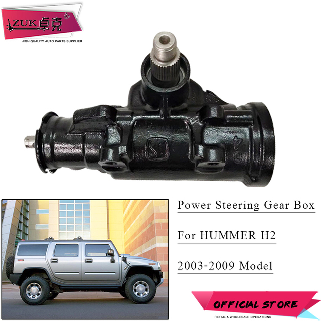 zuk high quality power steering gear box sub assy for hummer h2 2003zuk high quality power steering gear box sub assy for hummer h2 2003 2004 2005 2006 2007 2008 2009