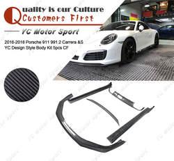 Карбоновое волокно YC дизайн стиль боди подходит для 2016-2018 911 991,2 Carrera & S Передняя Губы боковая юбка задний диффузор спойлер крыло
