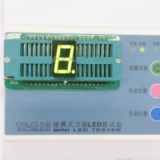 Free Ship 100pc Common Anode 0.56inch Digital Tube 1 Bit Digital Tube Display Yellow-green Digital Led Tube Factory Direct