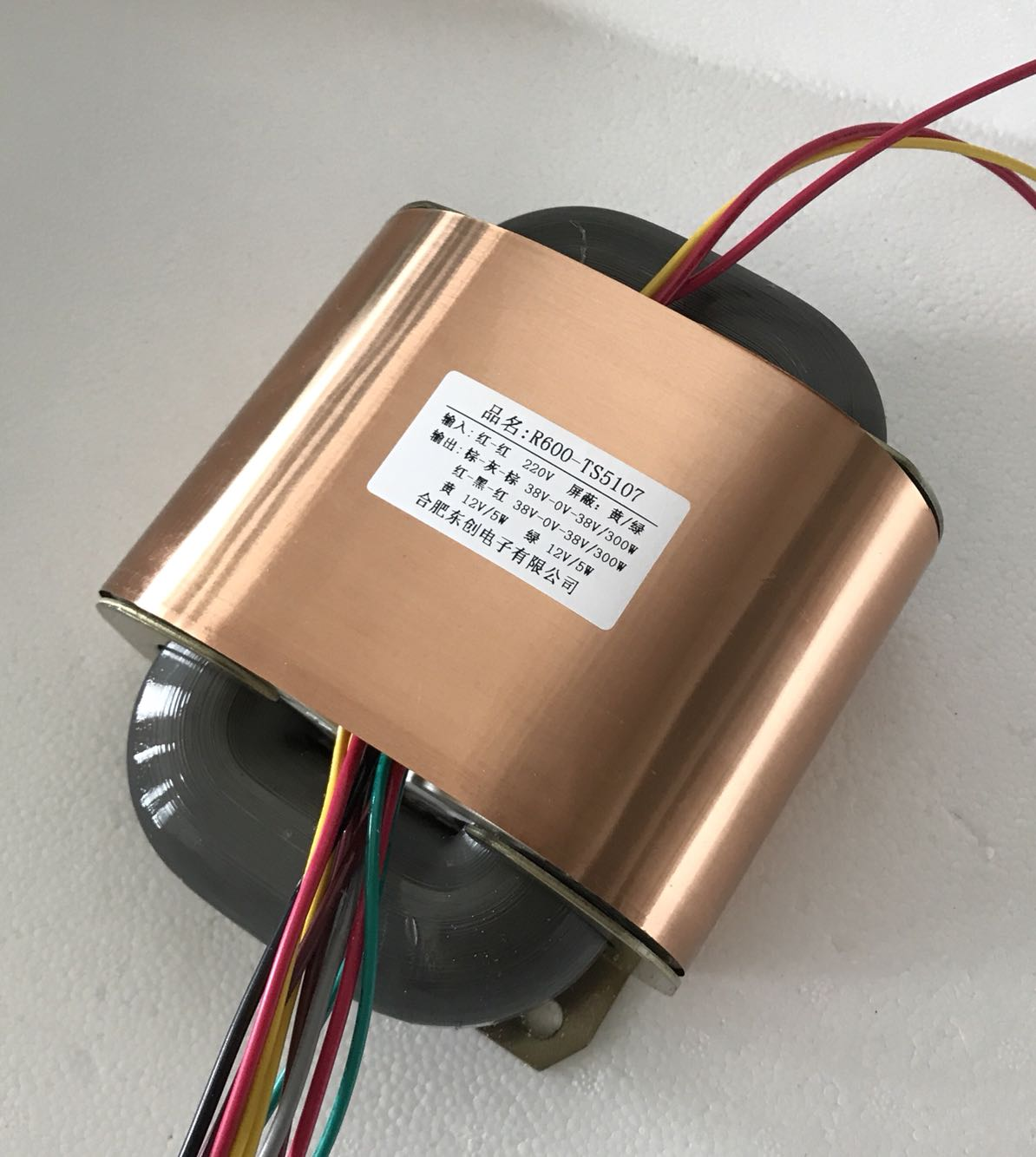 2X38V-0V-38V 3.95A 12V-0-12V 0.42A  R Core Transformer 600VA R600 custom transformer 220V copper shield Power amplifier