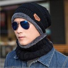 Neck warmer winter hat knit cap scarf cap Winter Hats For men knitted hat men Beanie Knit Hat Skullies Beanies ZC21002