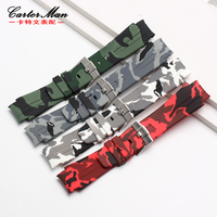 high quality camouflage color rubber watch strap with stainless steel buckle for Ghost King Watch brand watchbands 21mm