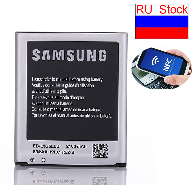 Le bateau de RU Stock Batterie SAMSUNG D'origine bateria 2100 mah EB-L1G6LLU Pour Samsung I9300 GALAXY S3 I9308 Batteries de Téléphone NFC