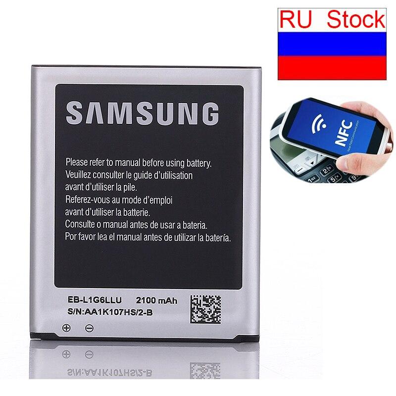 Schiff von RU Lager Batterie SAMSUNG Original bateria 2100 mah EB-L1G6LLU Für Samsung I9300 GALAXY S3 I9308 Telefon Batterien NFC
