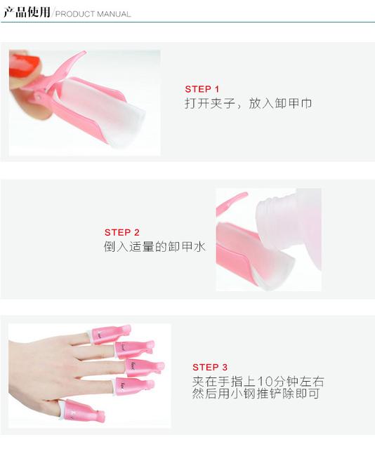 10PCS Nail Gel Polish Remover Caps Nail Art tools 3 Color Plastic Manicure Nails Gel Varnish Remover Clips For Soak Off Nail gel