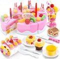 75 Pcs Classic Toys Pretend Play Kitchen Toys Pink/Blue Cake Toy For Kids Toys For Girls kids kitchen play set play food YJ0653