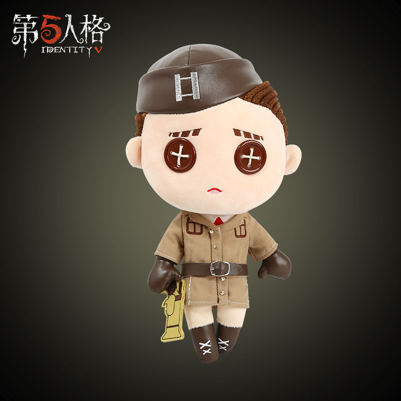 US $20 99  Game Identity V Survivor Coordinator Marta Cosplay Plush Doll  Plushie Toy Change suit Dress Up Clothes Cute Christmas Gift-in Mascot from