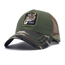 New Summer Tiger Animal Baseball Cap Men and Women Mesh Hat Gorra Animales 4 Colors