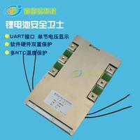 24S Smart Lithium Battery Protection Board Intelligent BMS 72V LiFePO4 86V Lithium Battery APP Management