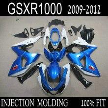 7gifts Injection ABS fairing kits for SUZUKI GSX R1000 2009 2010 2011 2012 K9 GSXR1000 09-12 blue white Custom fairings bodykits