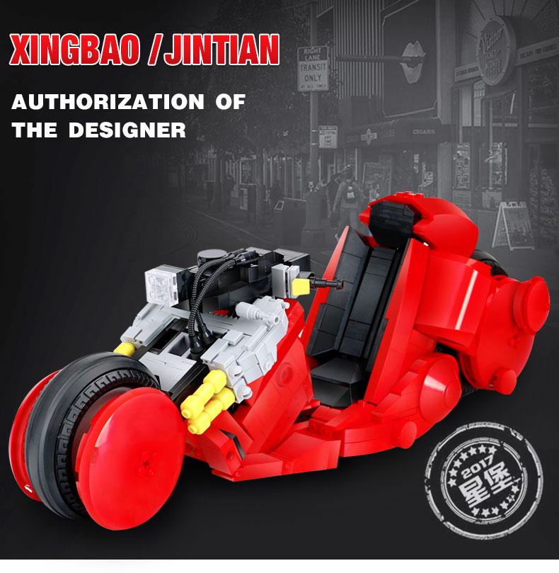 XINGBAO XB-03001 Jintian Motorcycle Building Block 25