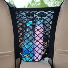 Автомобильный Универсальный Эластичный сетчатый мешок для багажника/Автомобильный органайзер, держатель для багажа с 4 пластиковыми крючками