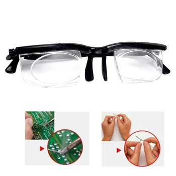 New Adjustable Strength Lens Eyewear Variable Focus Distance Vision Zoom Glasses Protective Magnifying Glasses with Storage Bag select a vision sport readers with rectangular lens black
