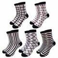 Meias homens de alta qualidade da moda harajuku colorido happy socks casual algodão dos homens meias masculinas da marca os homens se vestem meias de negócios (5 pares)