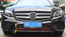 Lapetus Front Bottom Bumper Sill Lid Plate Cover Trims Exterior Kit For Mercedes Benz E Class W213 (Sport Model) 2016 - 2019 ABS