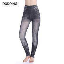 de8f653c18c158 (Ship from US) DODOING Women Elastic Compression Pants for Summer Workout  Capris For Female Slim casual trousers Polyester And Spandex Size M