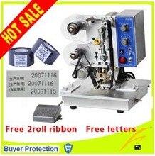 NBYUANSAI stamping expiry date batch printing machine