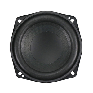 Image 4 - Mega Bass Subwoofer Speaker 4.5 inch 50W Woofer Low Frequency Large Magnet Home made High Power Speaker 0.83KG 1PCS