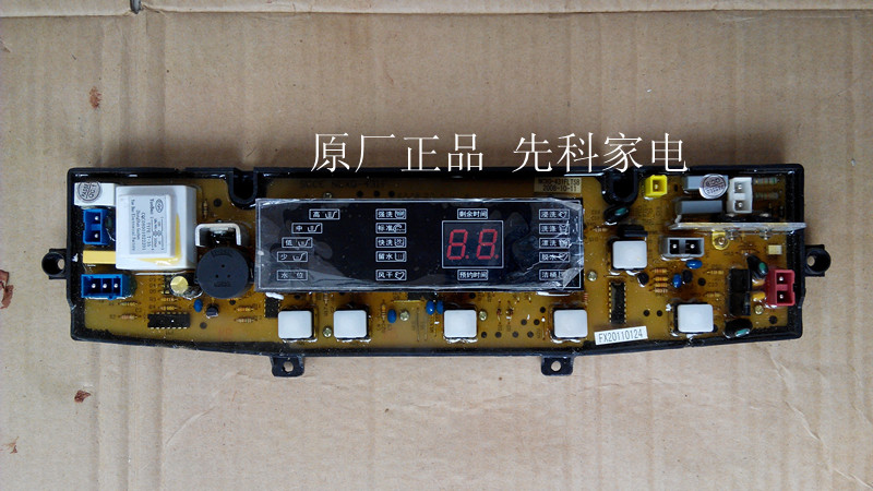 Washing machine xqb65-6566a computer board motherboard ncxq-431f 100% tested for washing machines board xqsb50 0528 xqsb52 528 xqsb55 0528 0034000808d motherboard on sale