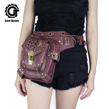 Steam Punk Vintage Rocking Women Messenger Bag Cross body Bags Individuality Leather Travel Shoulder Leg Bags Women Waist bag