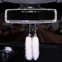 Алмазное зеркало заднего вида, стразы, кристалл, авто интерьер, украшение заднего вида, автомобильные аксессуары для девушек, женщин