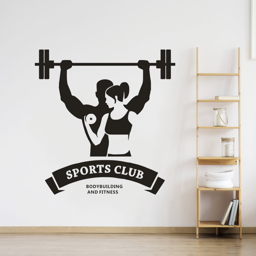 Learned Wall Decal Basketball Sports Wall Sticker Removable Sport Boy Basketball Wall Mural Wall Art Sports Bedroom Decor Gifts Ay358 Wall Stickers