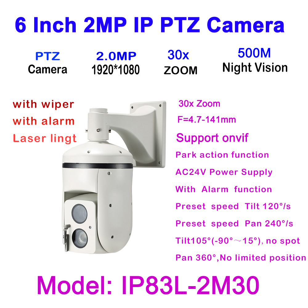 1080P HD 30X Optical Zoom Laser IR Night Vision 500M PTZ Outdoor IP Security CCTV High Speed Dome Camera Waterproof 2MP ONVIF high quality laser ir 500m ip ptz camera onvif 4 6 165 6mm lens 36x optical zoom for harsh environment security surveillance