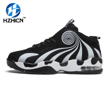 Autumn Winter Men Casual Shoes Lace Up PU Leather Air Basket Shoes Casual Superstar Trainers Zapatillas Fur Boot HZHICN
