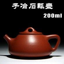 2016 neue Teekanne Lila Ton Chinesische Kung Fu Teekanne Ore Mud Zisha Wasserkocher 200CC Handgefertigte Meister Mit Geschenk-box