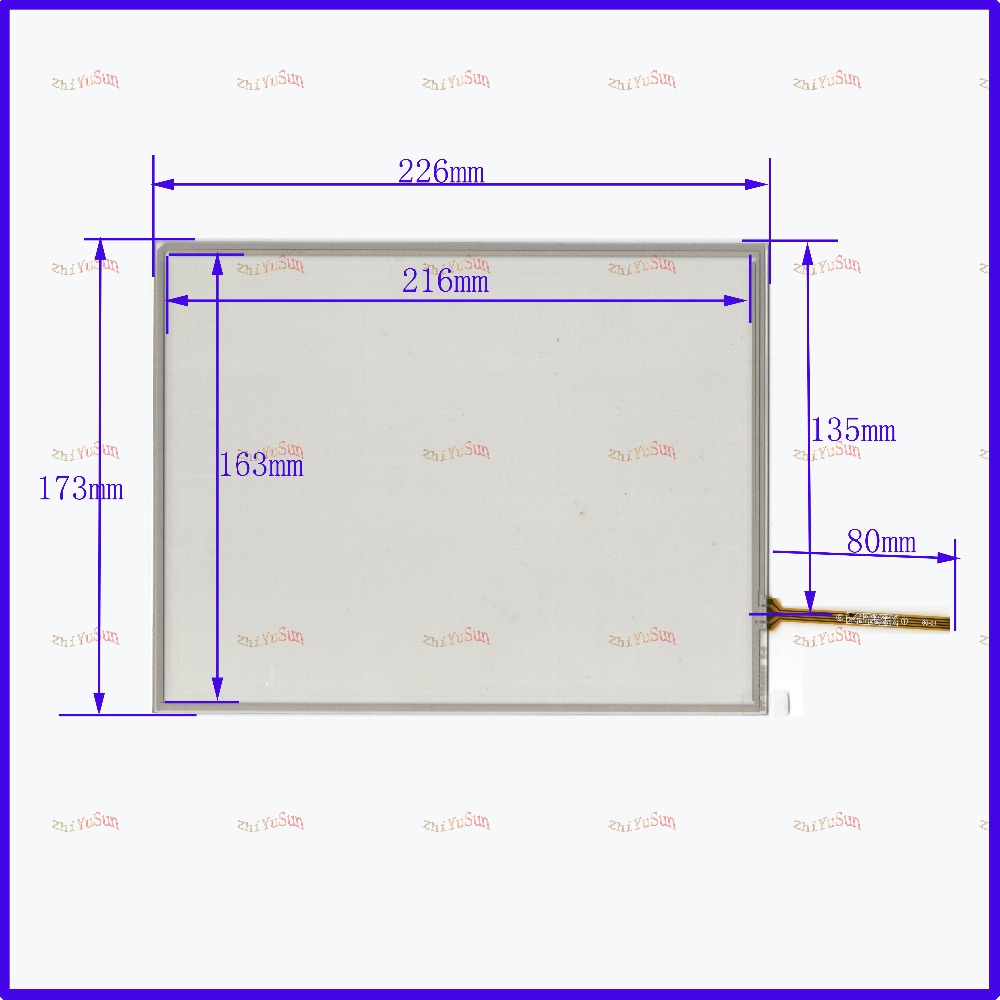 ZhiYuSun226*173 NEW 10.4 Inch Touch Screen 4 wire resistive USB touch panel overlay kit    Free Shipping  compatible the AMT9509 new 10 1 inch 4 wire resistive touch screen panel for 10inch b101aw03 235 143mm screen touch panel glass free shipping
