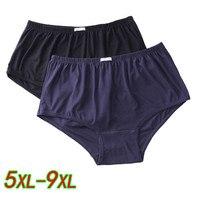 2017 new arrival men underwears men s briefs plus size 8xl 9xl150kg soft and comfortable plus.jpg 200x200