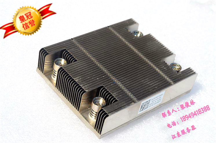 FOR DELL R520 R420 r320 server CPU heatsink XHMDT odeon light бра odeon light cruz 2413 1w