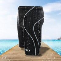New Swimwear Men's Swimwear sharkskin water repellent men's racing swimming swim trunks Sport shorts classic men swimming suit