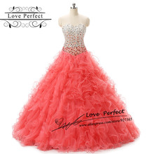Coral Quinceanera Dresses Sweetheart Neck Floor Length Beading Vestidos Quinceanera 15 Anos Lace Up Vestito Quinceanera