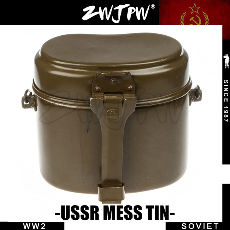 USSR RUSSIAN ARMY MESS KIT MILITARY LUNCH BOX CANTEEN POT KETTLE SOLDIER SOVIET