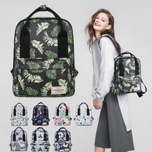 신선한 스타일 여성 배낭 꽃 인쇄 Bookbags 나일론 배낭 학교 가방 여자 배낭 여성 여행 배낭