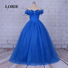 LORIE New Arrival Quinceanera dresses Vestidos de 15 Anos debutante gowns Off the Shuoulder Royal Blue Prom Dress Party Gown