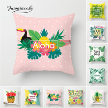 Fuwatacchi Tropical Rainforest Cushion Cover Flamingo Flower Pineapple Leaf Pillow Cover for Home Sofa Chair Decorative Pillow цены