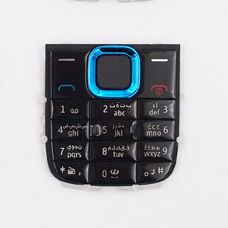 US $2 55 |BaanSam New Arabic Keyboard Buttons For Nokia 5130 XpressMusic  Replacement Parts-in Phone Pouches from Cellphones & Telecommunications on
