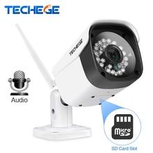 Techege WiFi IP Camera Aduio 1080P 960P 720P ONVIF P2P Motion Detection RTSP Email Alert Outdoor Waterproof Metal CCTV Camera